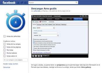 Facebook Ares